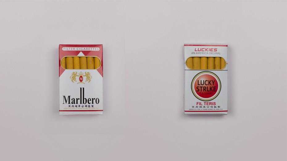 Paper replica cigarettes